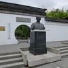 Statue of Dr. Sun Yat-Sen at garden entrance