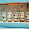 Bacardi Superior through the years