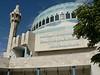 Mosque of the Martyr King Abdullah bin Al-Hussein