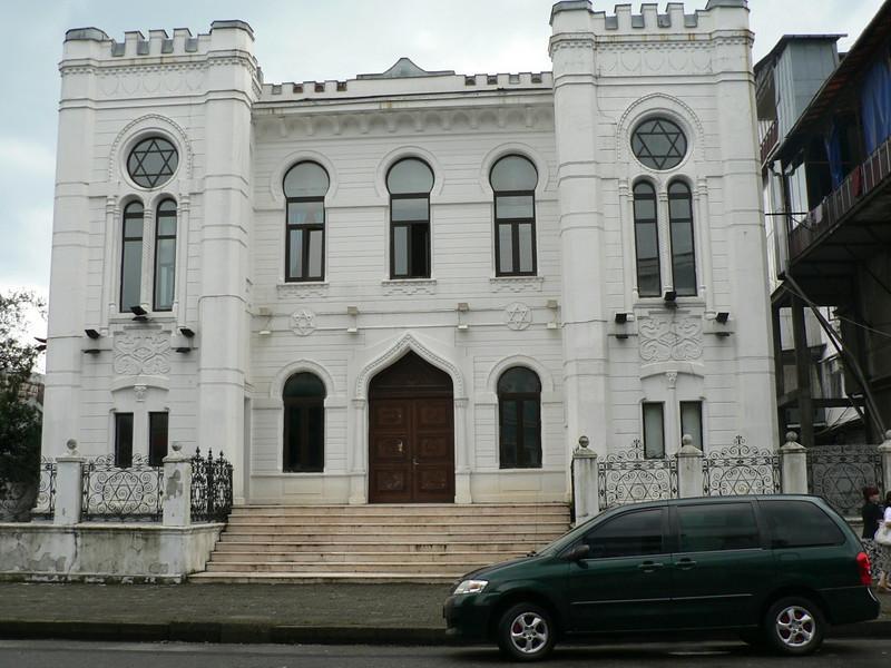 The Batumi synagogue