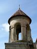 The belfry at Motsameta