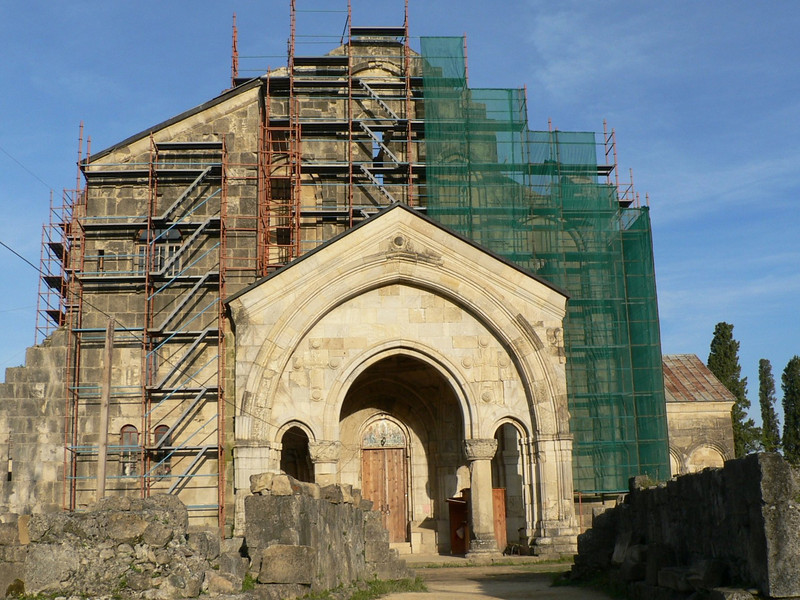 The Bagrati Cathedral was undergoing much needed restoration