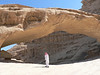 Natural bridge in Wadi Rum
