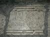 Detail of carving at Gandsazar