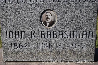 Ararat Cemetery Fresno