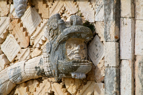 Nunnery Quadrangle detail