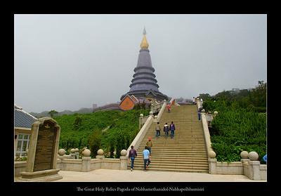 The Great Holy Relics Pagoda