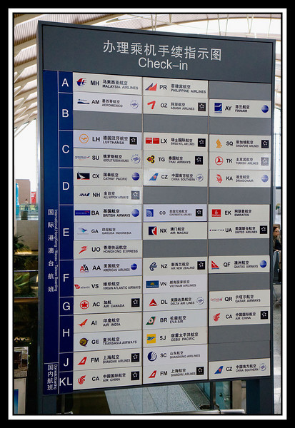 Airport check-in sign...