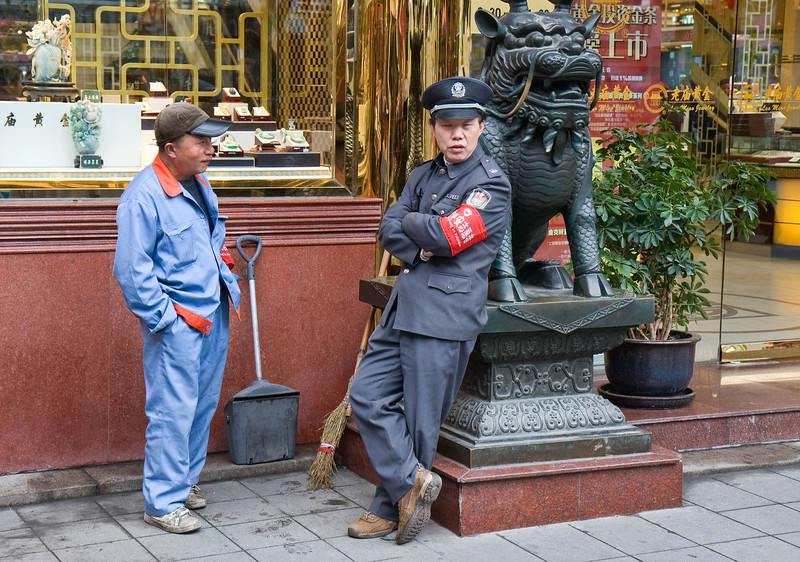 Street cleaner and security guard...