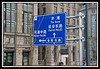 Street sign directing you to the Bund...
