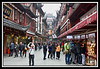 Yu Gardens Bazaar street...