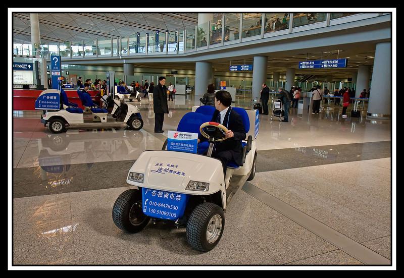 Air China courtesy vehicle...
