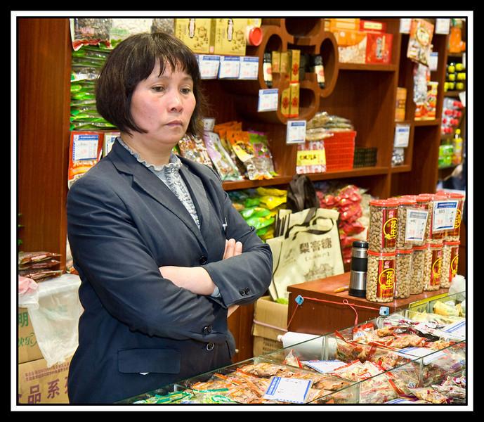 Store clerk...