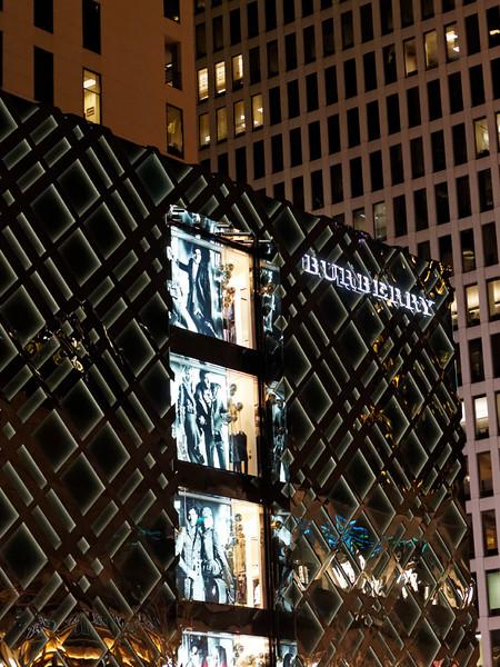 Chicago 2012 (AAO)