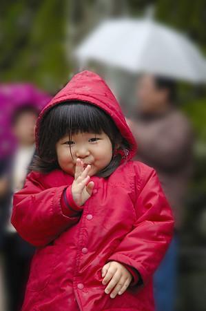 Children of Japan