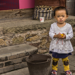 weishan village child