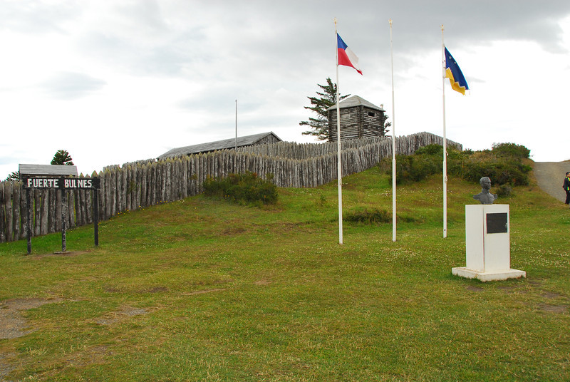 Fort Bulnes & Puerta Natales