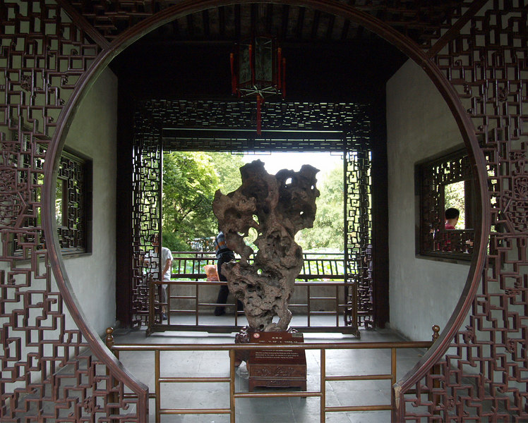 The entrance to the Humble Administrator's garden. The odd stones are retrieved from the nearby Taihu Lake