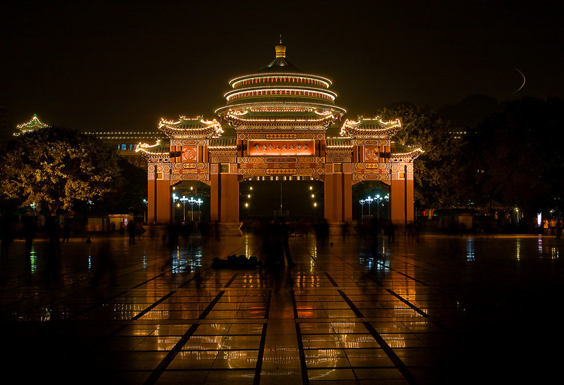 China, Chongqing, The Grea Hall, Night View Travel, Landscape 重庆 夜景 旅行