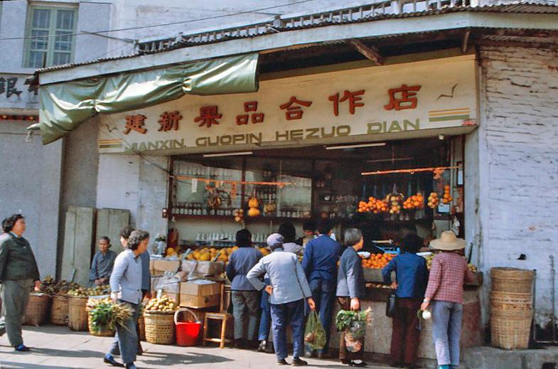 Guangzhou market.