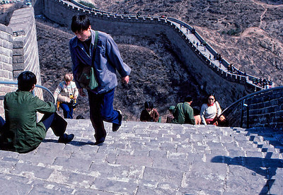 We are all tourists on the great wall.