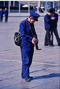 Tian'anmen Square. Photography - the universal hobby.