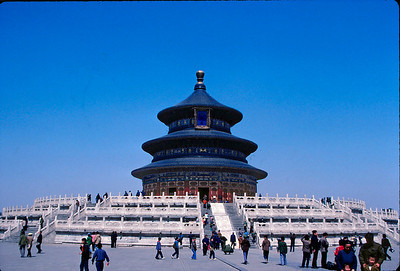 Temple of Heaven, a complex of Taoist buildings situated in the southeastern part of central Beijing.