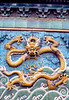 The yellow dragon on Nine-Dragon Wall, in the Forbidden City