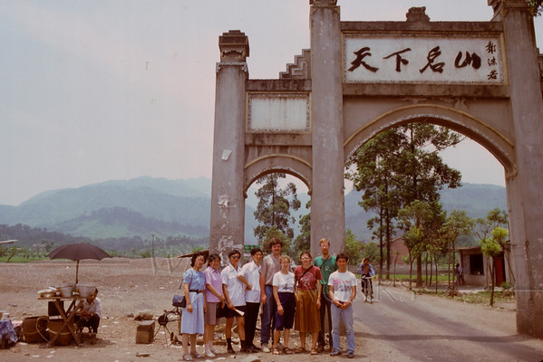 Rob and me with fellow travelers, after the hike down Emei Shan (Mt. Emei)