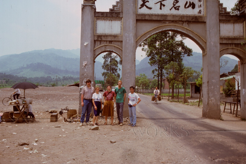Rob and me with our friends & fellow teachers Chris & Kathryn Wilde & Sam Wong, for the hike down Emei Shan (Mt. Emei)