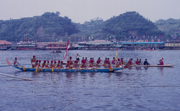 Dragon Boat races in Leshan
