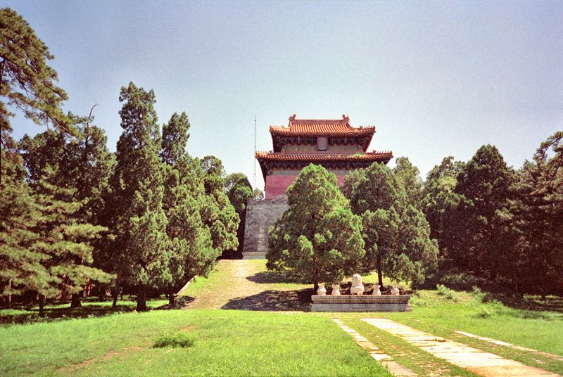 Mausoleum mingkeizer