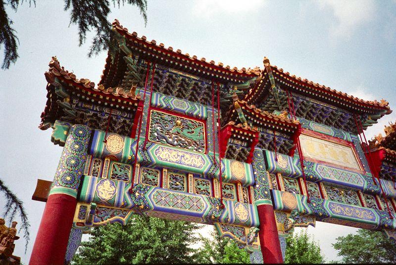 Amsterdam Peking
