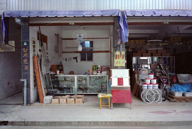 """garagebox"" winkel"
