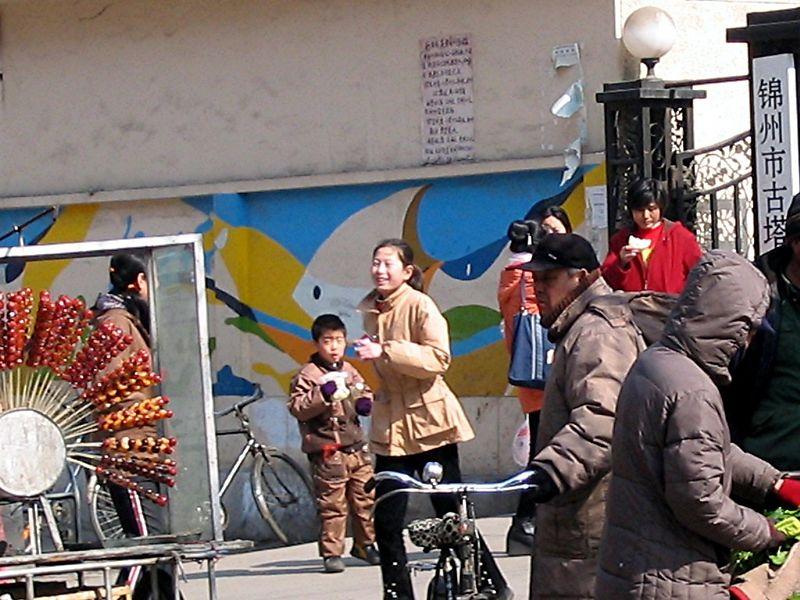 jinzhou street March 5