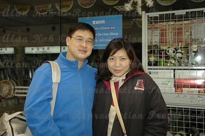 BeijingD1-003