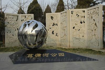 BeijingD1-012