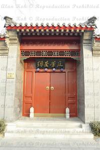 BeijingD1-020