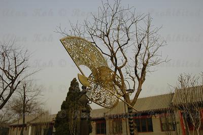 BeijingD1-025