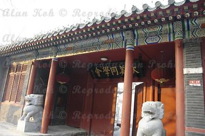 BeijingD1-010