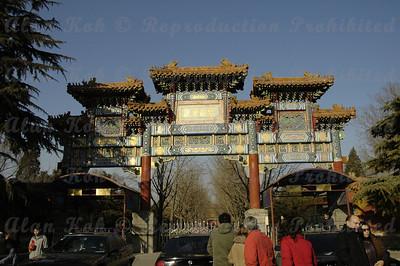 BeijingD3-045