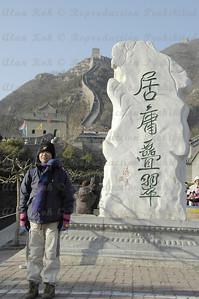 BeijingD3-021
