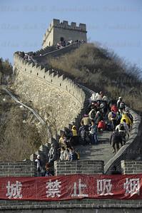 BeijingD3-028