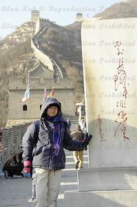 BeijingD3-026