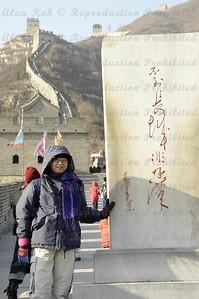 BeijingD3-025