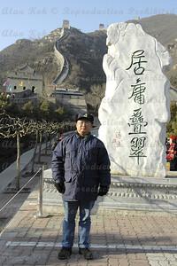 BeijingD3-020