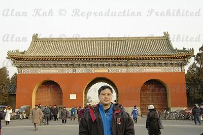 BeijingD4-004