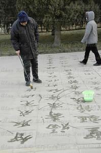 BeijingD4-008