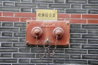 ShanghaiD6-010