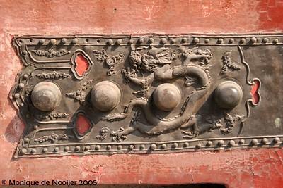 Part of a door in the Forbidden City in Beijing.